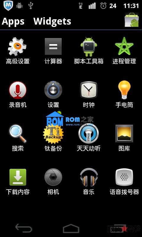 HTC Desire HD G10 Android4.0 rom 让你抢先体验 鱼雷特别版截图