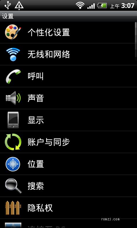 HTC Desire HD G10 最新官方ROM纯净版第二版截图