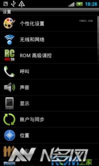 HTC Desire HD 4.0 ROM 全新SENSE3.5 精简 电量百分比截图