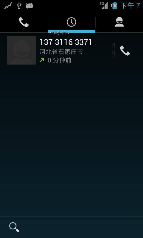 HTC G10 AOKP Jb 4.1.1 录像OK 欢呼吧 归属地 数字电量 本地化截图