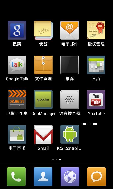 HTC Desire HD RD MIUI ICS 2.5.25_v4 [4.0.4] [2012.截图