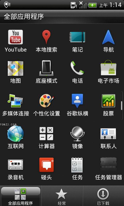 HTC Desire HD(G10) [Mar 31 2012] Blackout ICS XL v截图