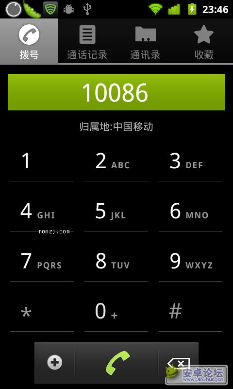 HTC Desire HD正式版CM7.1 2.3.7 Rom发布!全新内核! 截图