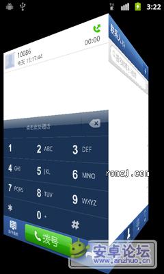 Desire HD CM_2.3.5超精简极速ROM!精简度更高,功能更齐全!  截图