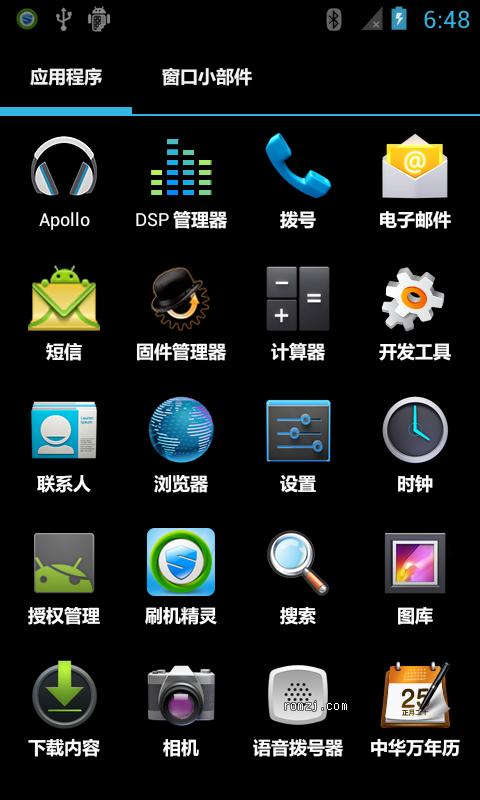 HTC G10 强势推广HTC Desire  G10 ROM之刀锋鸡蛋4.0.4 精简版本截图
