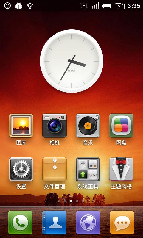 [开发版]MIUI 2.4.13 ROM for Desire HD 截图