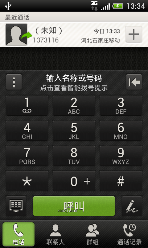 HTC G10 也玩双4 virtuous_infinity-v1.31.0 精简 本地化 teea截图