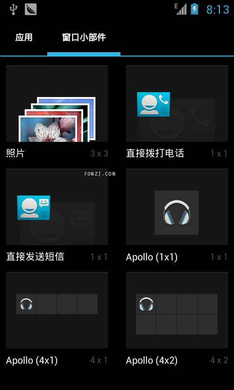 HTC Desire HD G10 Jelly Bean 4.1 体验版 beta10截图