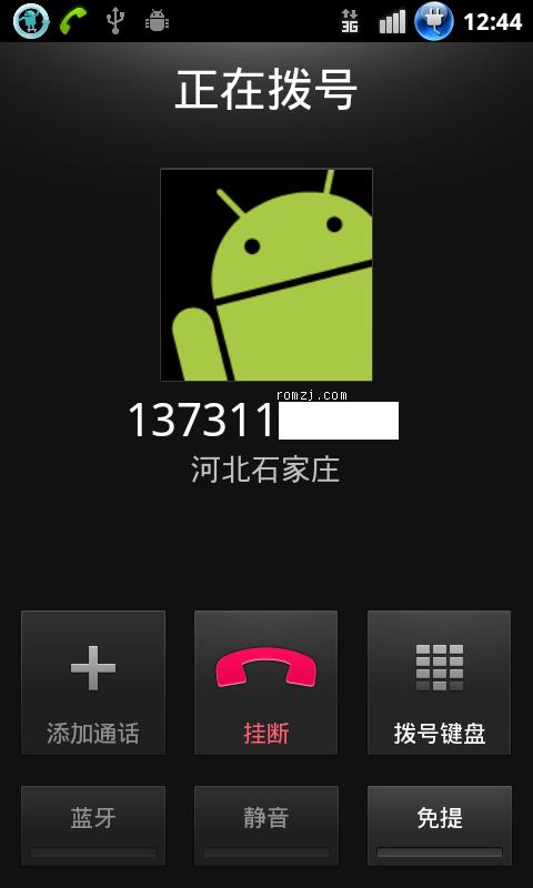 HTC G10 CM 7 安卓2.3.7 完美无BUG夜版版 归属地 数字电量 本地化截图