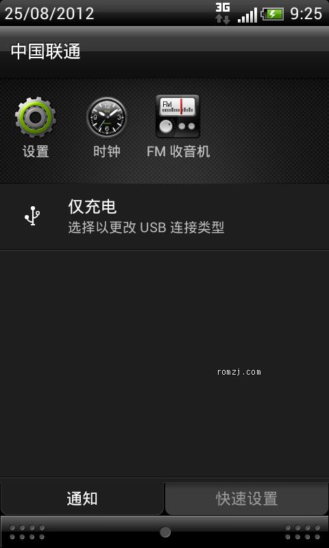 HTC G10 Sense3.6 RUU 4.10 内核3.0.41 NERO 2.1 WIFI提升截图