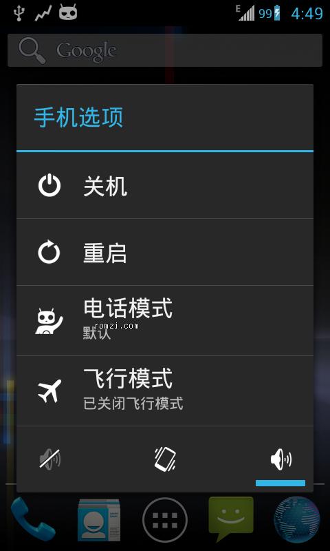 HTC G10 0827夜版 Andromadus 归属地 数字电量 本地化截图