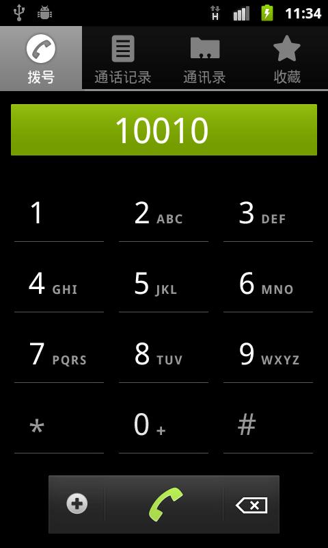 [Stable 7.2.0] Cyanogen团队针对HTC Hero G3(CDMA版)定制ROM截图
