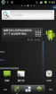 [Stable 7.2.0] Cyanogen团队针对HTC Hero G3(CDMA版)定制ROM