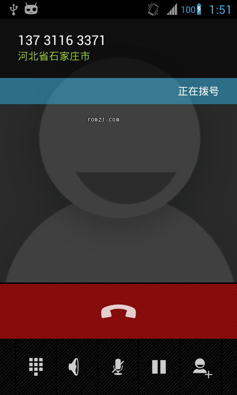 HTC G10 CM 10 Beta版提升为Release 正式版 归属地 本地化截图