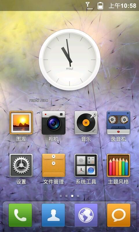 HTC G10 MIUI开发版2.3.7z  经典的2.3MIUI最终版截图