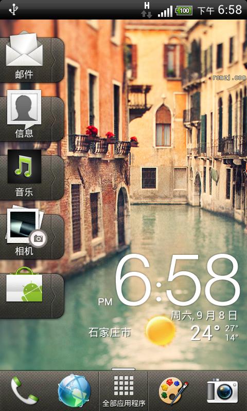 HTC G10 4.0 极速版 Sabsa Bliss v1.0 Bliss界面 本地化截图