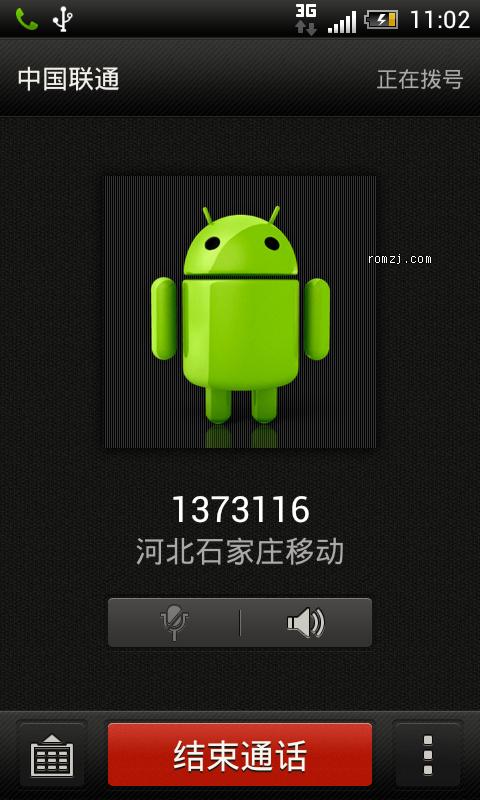 HTC G10 双4稳定版 Sabsa Prime v5.0 WIFI增强 归属地 本地化截图