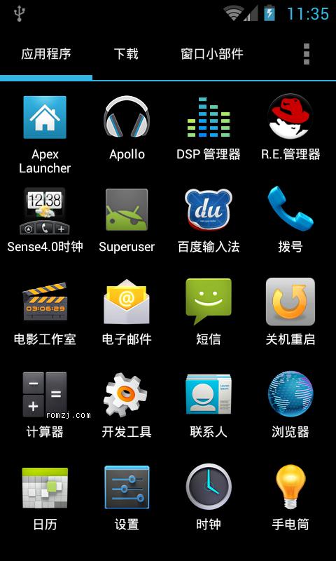 HTC EVO 4G CM9 夜夜版0815 4.0.4 完美摄像机 农历 汉化 优化等截图