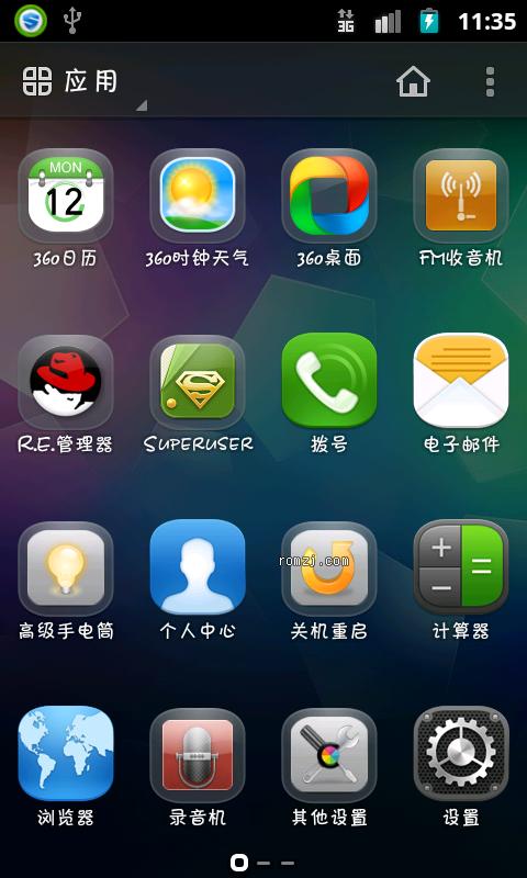 HTC EVO 4G CM7.2 参赛作品 0826 RC6 周版 经典之作 省电耐用 旗舰版截图