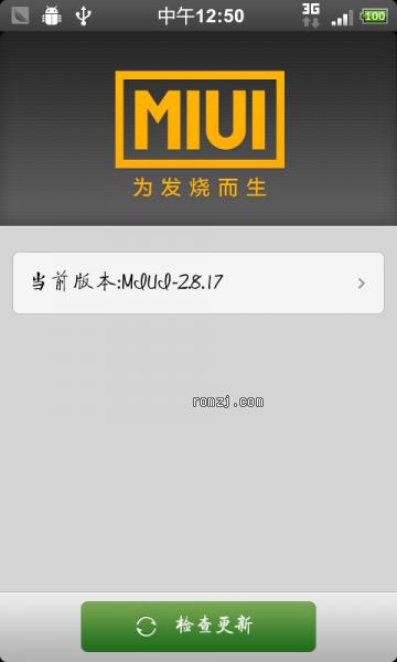 HTC EVO 4G MIUI 2.3.7-2.8.31 超稳定 时间居中 推荐长期使用截图