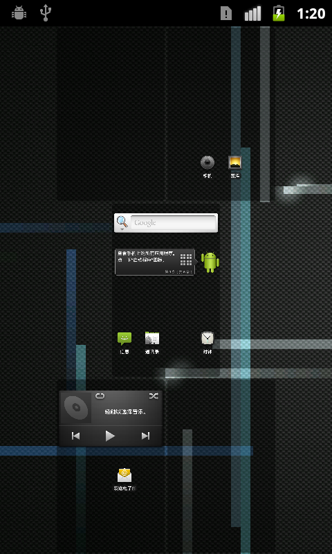 [Stable 7.2.0] Cyanogen团队针对HTC EVO 4G定制ROM截图