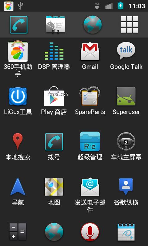 HTC EVO 4G 省电 美观 适用 Ligux 2.3.7 移植刷机包截图
