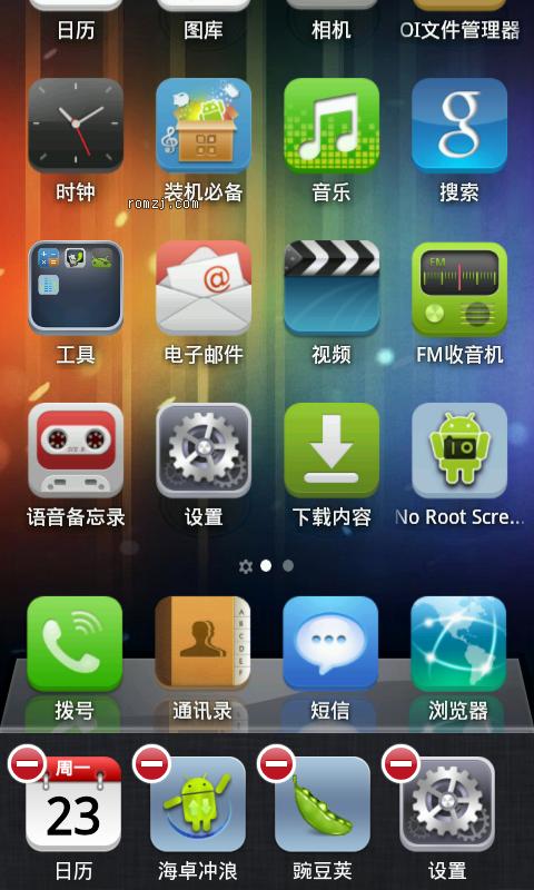 HTC EVO 4G 完美移植 joyos 1.1.8 稳定 彩信apn等截图
