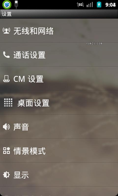HTC EVO 4G CM7.2-20120603-supersonic来去电归属 全局背景 二级彩截图