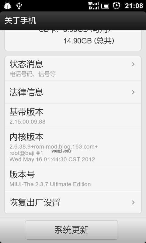 HTC EVO 4G MIUI 2.3.7 Ultimate Edition 流畅 3G稳定截图