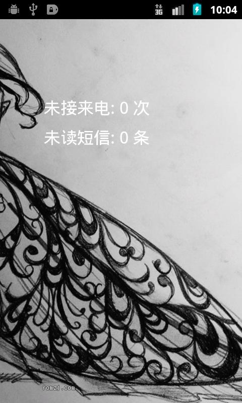 HTC EVO 4G 最新CM7.2基于7.2.0 界面华丽 DIY豪华版 无垃圾软件截图