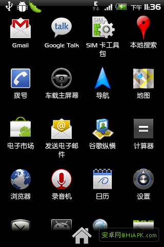HTC Hero CF ROM 全面汉化 重新美化 来点归属截图