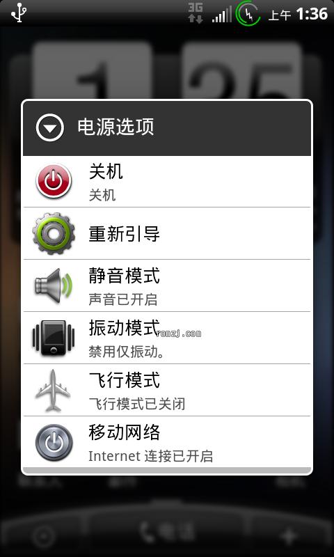 HTC EVO 4G 彩信apn 网络增强 搜索键关屏 Clean ROM 2.0截图