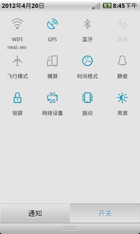 HTC EVO 4G 稳定省电 急速体验版 移植乐众EVO 4G_1.6.1截图
