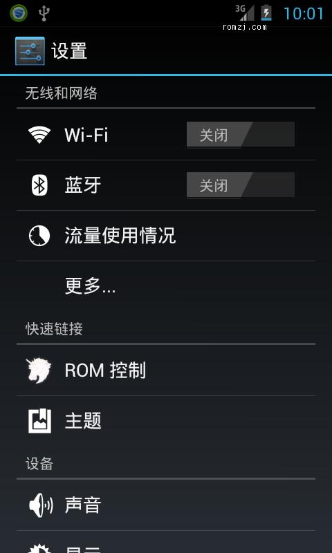 HTC EVO 4G通刷 完美汉化 最新ICS4.0.4 aokp_supersonic_build截图