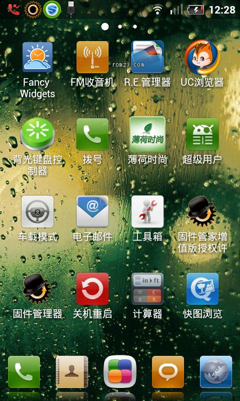 HTC EVO 4G 终极美化 优化 彩信apn 来去电归属地显示 CM7.2 RC1截图