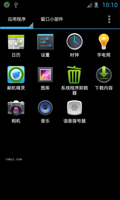 HTC EVO 4G通刷 ICS4.0.4 汉化修正 加入DSP管理器 彩信apn截图