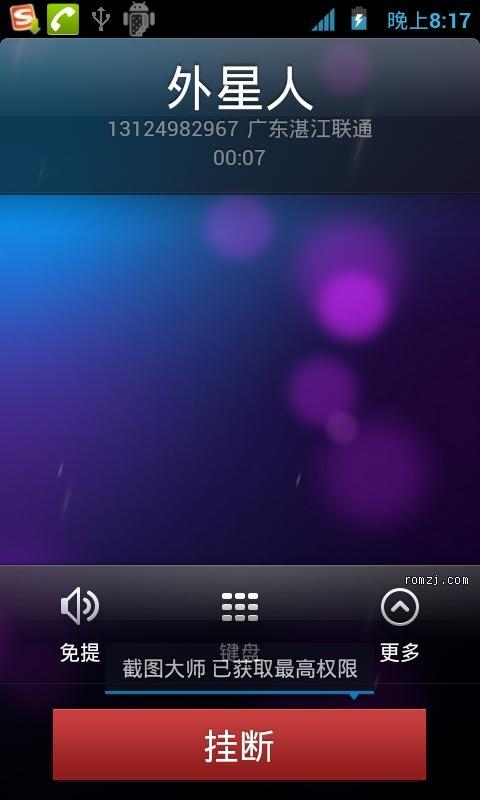 [圣诞双礼]HTC EVO 4G 首个MIUI ROM 基于MIUI官方20111223截图