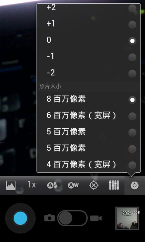 HTC EVO 4G 省电耐用 800W全景相机_顺滑_高速截图