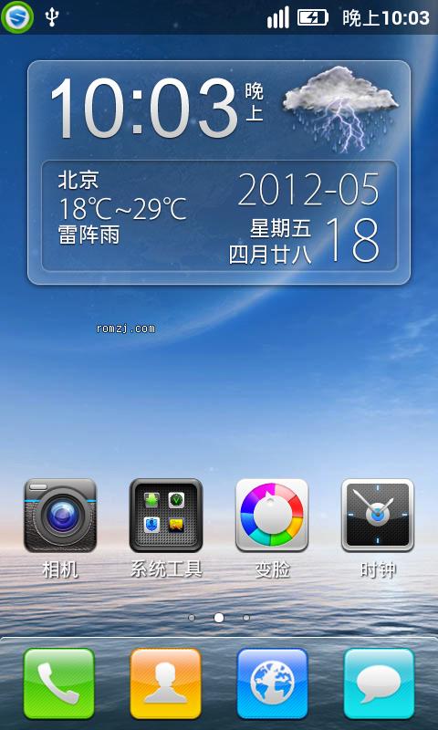HTC EVO 4G 稳定移植乐蛙 LeWa OS 最新版 12.06.08截图