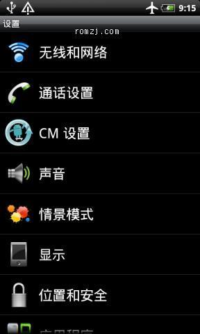 HTC EVO 4G CM7 2.3.7 稳定完整中文版 完美无BUG 推荐长期使用截图