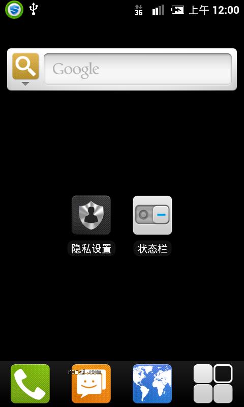EVO 4G 准完美 稳定移植 深度OS V0.2 稳定 全新UI [12.04.26] 0502更截图