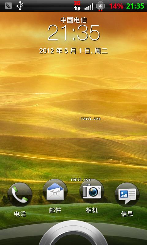 HTC EVO 4G 稳定 省电 流畅 自定义选择刷机包截图