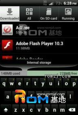 HTC EVO 4G 2.3.5 ROM Sense 3.5 RC5.0截图