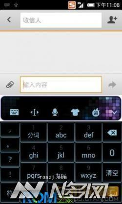 HTC Evo 4G 2.3.5 MIUI ROM截图