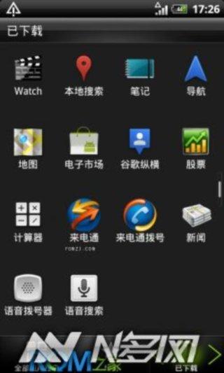 [2012.03.04]发布SSR Mix3D Sense3.5+Android 2.3.5稳定版截图