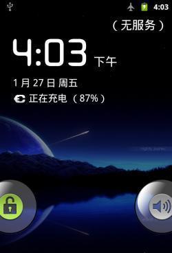 [02.28]HTC EVO 4G 基于最新CM本地化 优化wifi 屏蔽广告