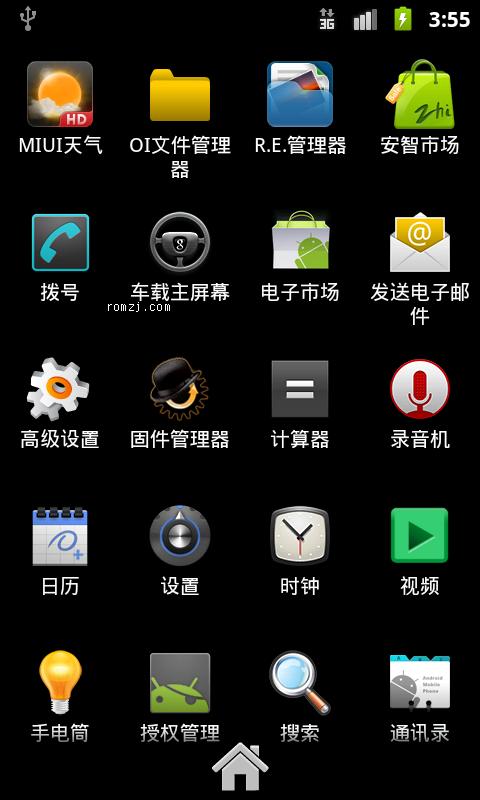 HTC EVO 4G 基于最新CM本地化_0314截图