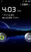 HTC EVO 4G 基于最新CM本地化_0314