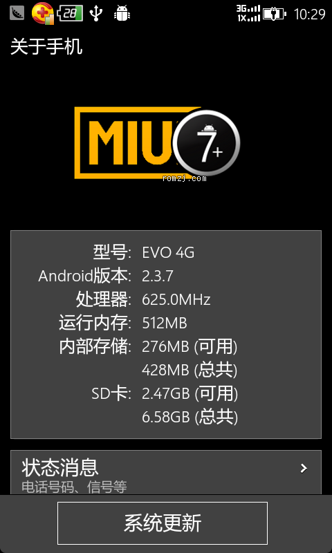 HTC EVO 4G_MIUI2.3.9_2.3.7 ROM截图