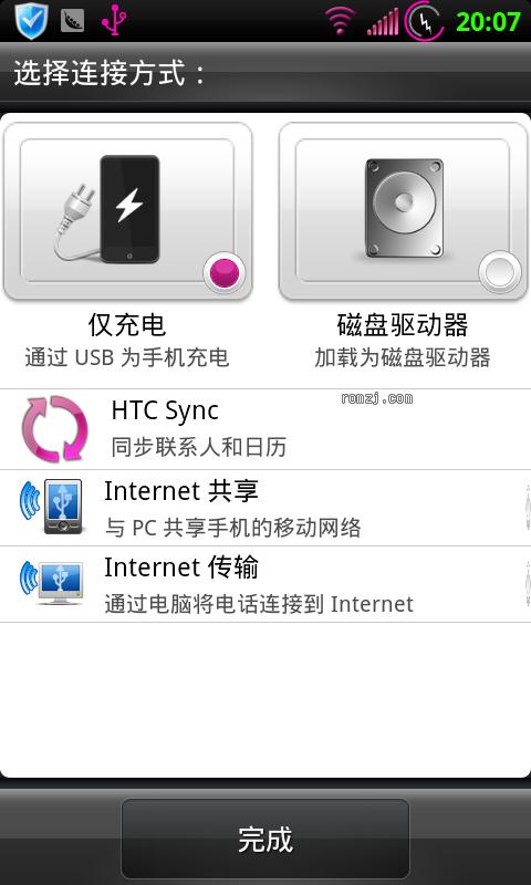 HTC EVO 4G 4.67.651 精简 粉红主题版截图